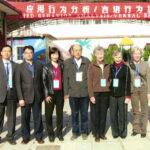 China-visit-2-650